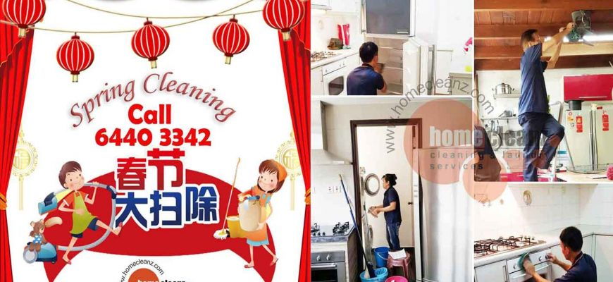 The Science of a Clean Home for CNY